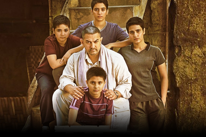 Indian movie Dangal reminds us a lot about Dika Toua