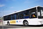NCDC Taking Over Bus Service The Way to Go